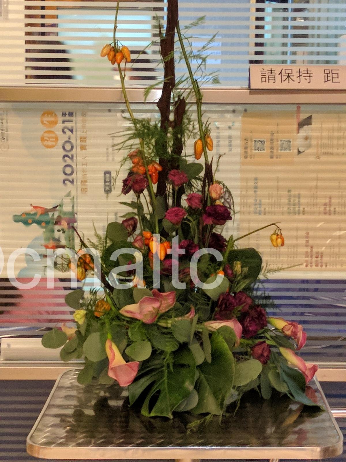 flower20201101